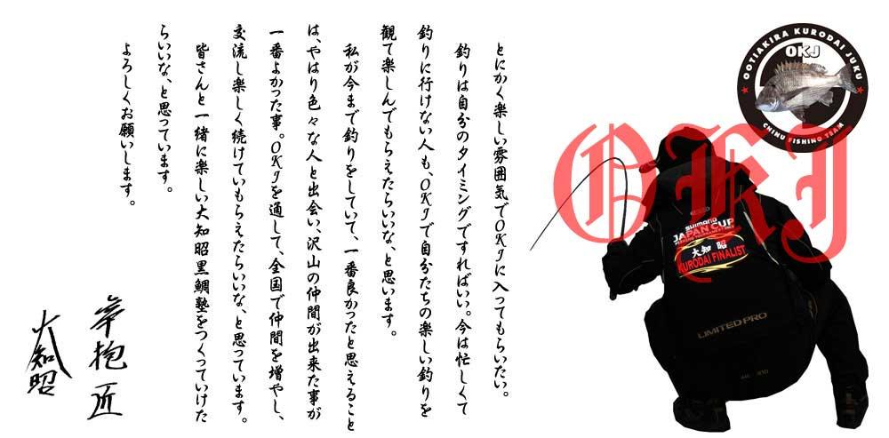 cropped-akira